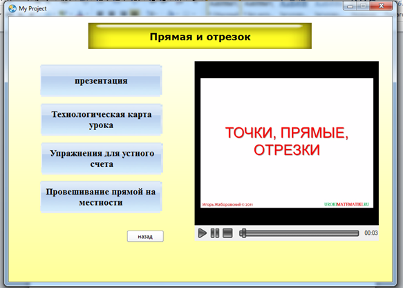 C:\Users\home\AppData\Local\Microsoft\Windows\INetCache\Content.Word\Новый рисунок (1).png