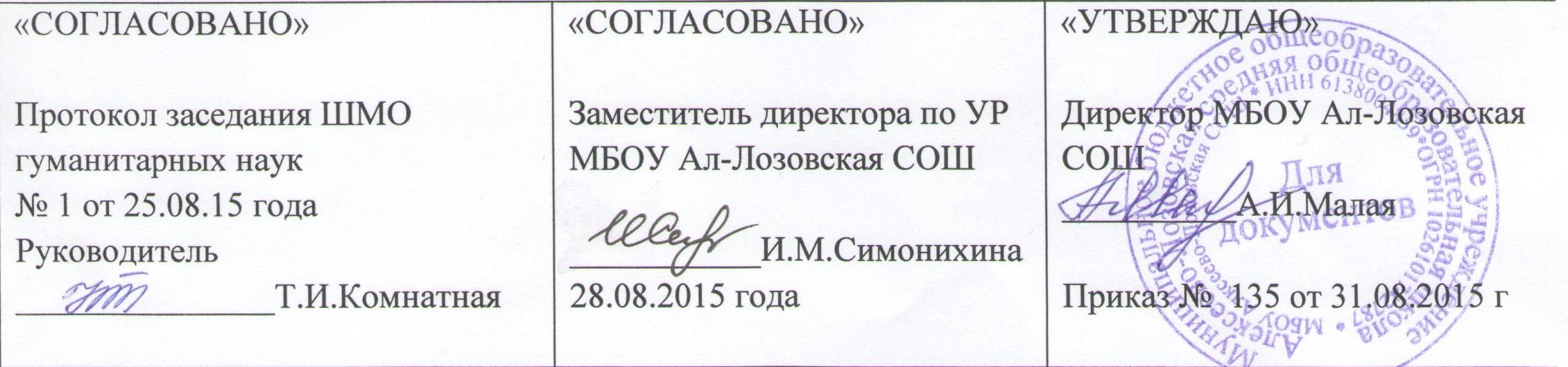 hello_html_m3626a38f.jpg