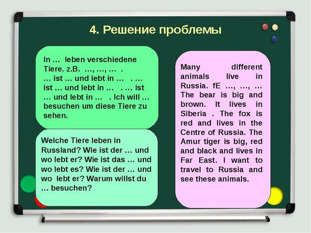 4. Решение проблемы In … leben verschiedene Tiere. z.B. …, …, … . … ist … und...