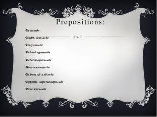 Prepositions: In-ішінде Under- астында On-үстінде Behind- артында Between-ара