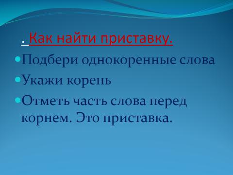 hello_html_m3679fa29.png