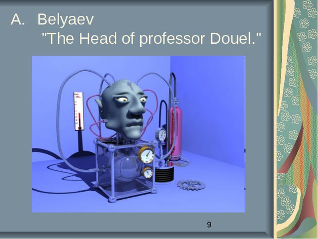"Belyaev ""The Head of professor Douel."""