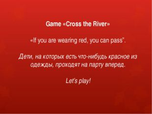 """Game «Cross the River» «If you are wearing red, you can pass"""". Дети, на котор"""