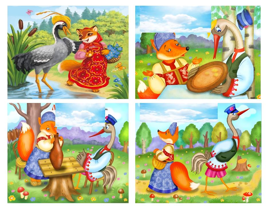 Питер пэн иллюстрации картинки сварить куриные