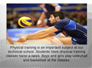 Physical training is an important subject at our technical school. Students h