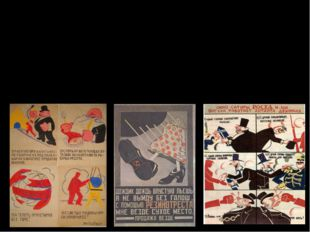 В 1919–1922 Маяковский сотрудничал как художник и автор текстов, а затем и ру