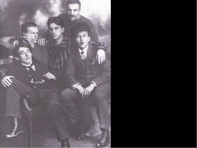 Группа футуристов. Слева направо: А. Кручёных, Д. Бурлюк, В. Маяковский, Б. Л...