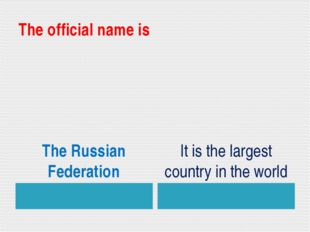 The official name is The Russian Federation It is the largest country in the