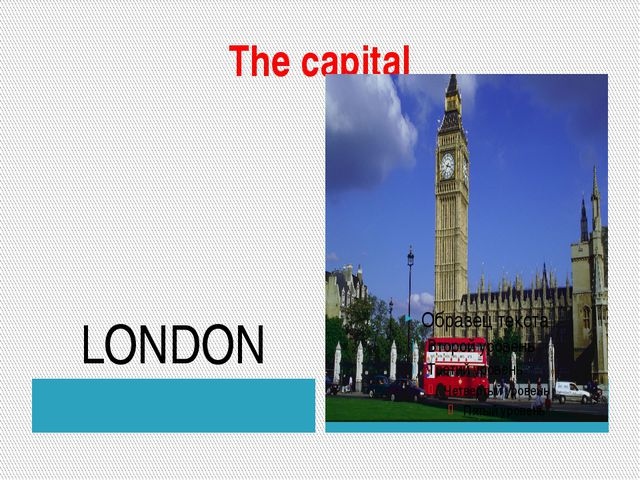 The capital LONDON