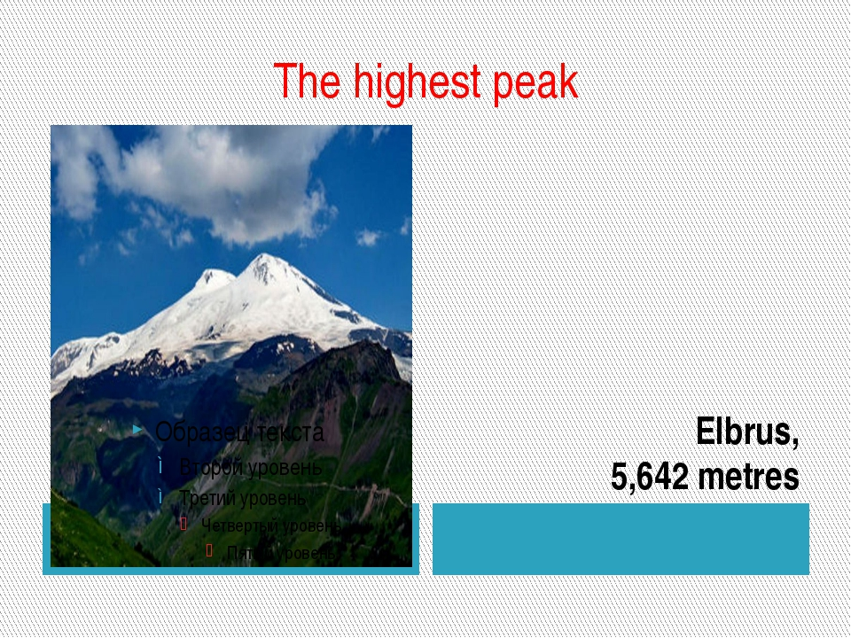 The highest peak Elbrus, 5,642 metres