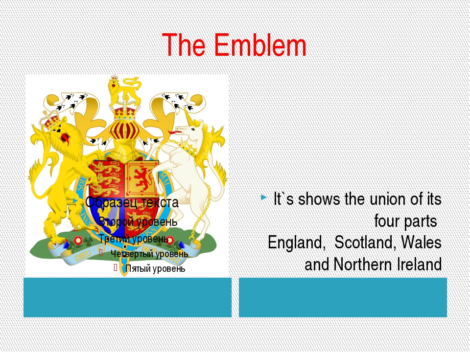 The Emblem It`s shows the union of its four parts England, Scotland, Wales an...