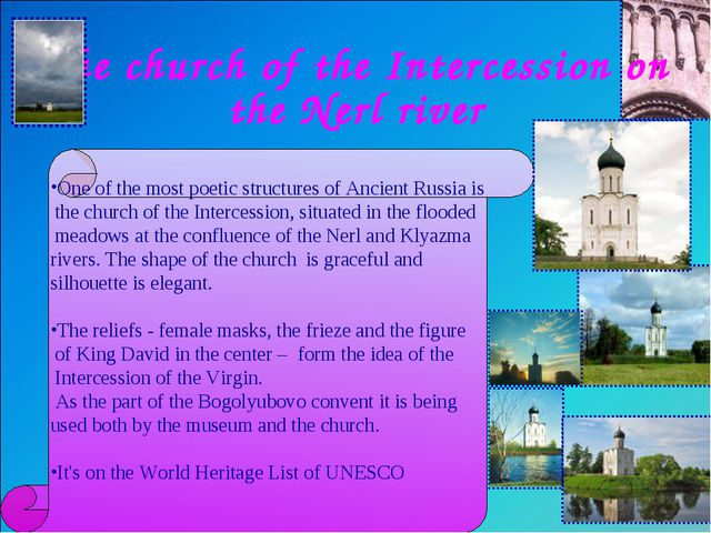 The church of the Intercession on the Nerl river One of the most poetic stru...