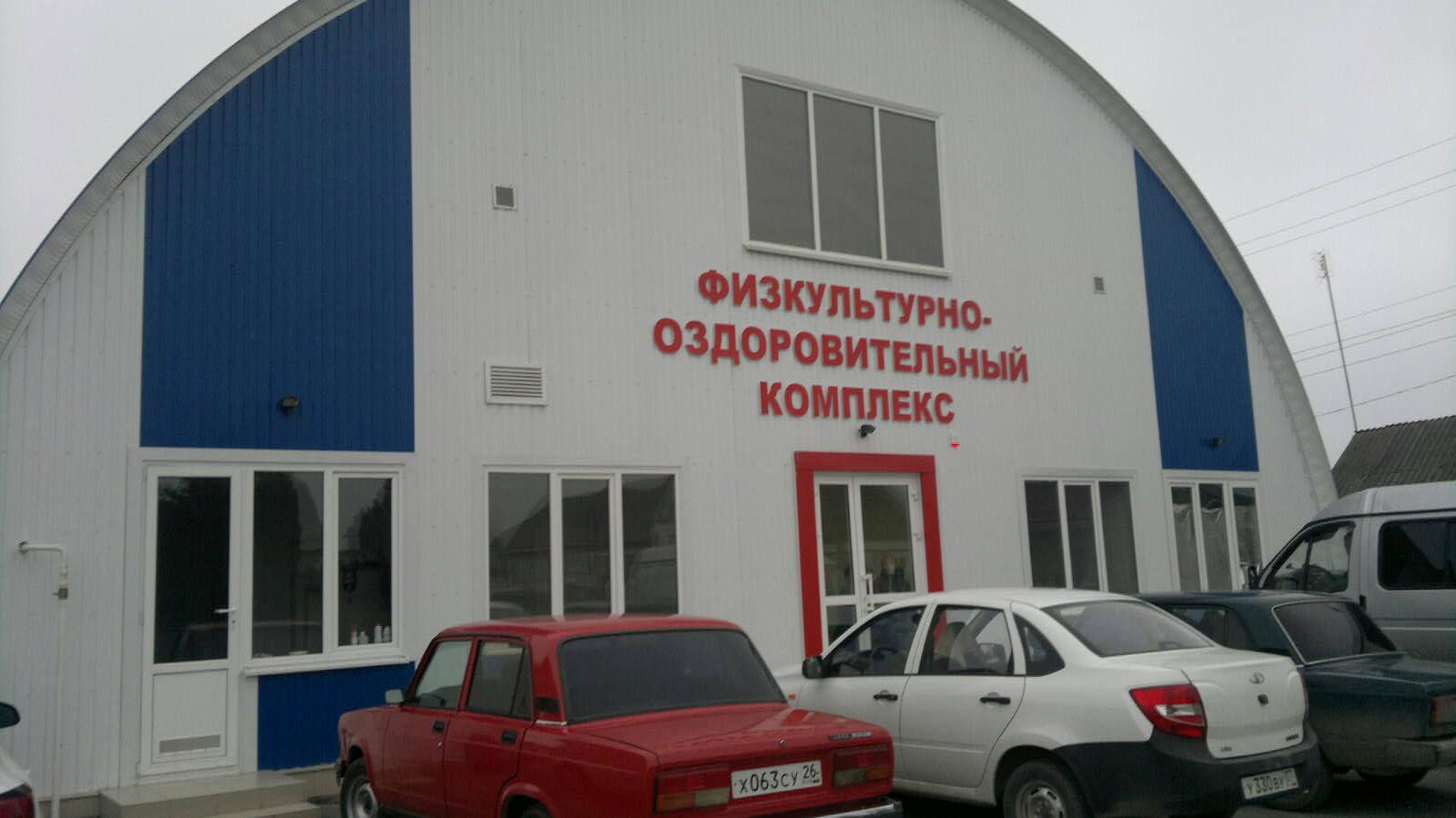 C:\Documents and Settings\Admin\Рабочий стол\16022015155.jpg