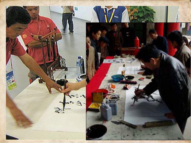 Каллиграфия – ритуал, художник может продемонстрировать «полет в небе диких...