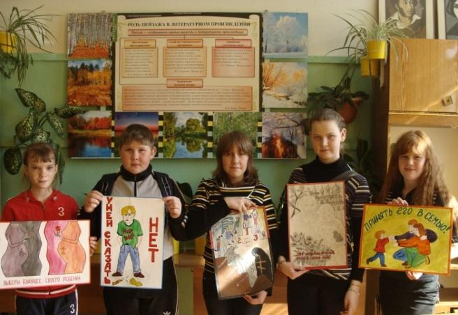 D:\Танины документы\Школьные фото\фото 6 класс\Конкурс плакатов\DSC04304.JPG