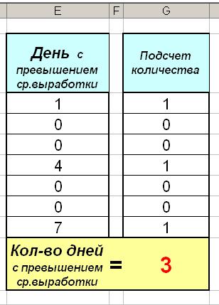 hello_html_m56d9bf67.jpg