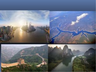 China is located in East Asia . Washed by the waters of the Pacific ocean.