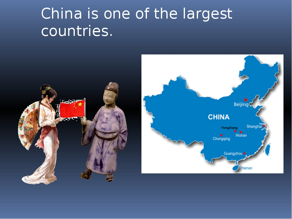 China is one of the largest countries. Which ranks third in the world and is...