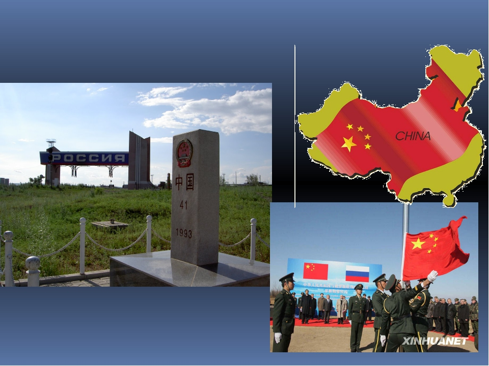 The length of the border between China and Russia is three thousand six hund...