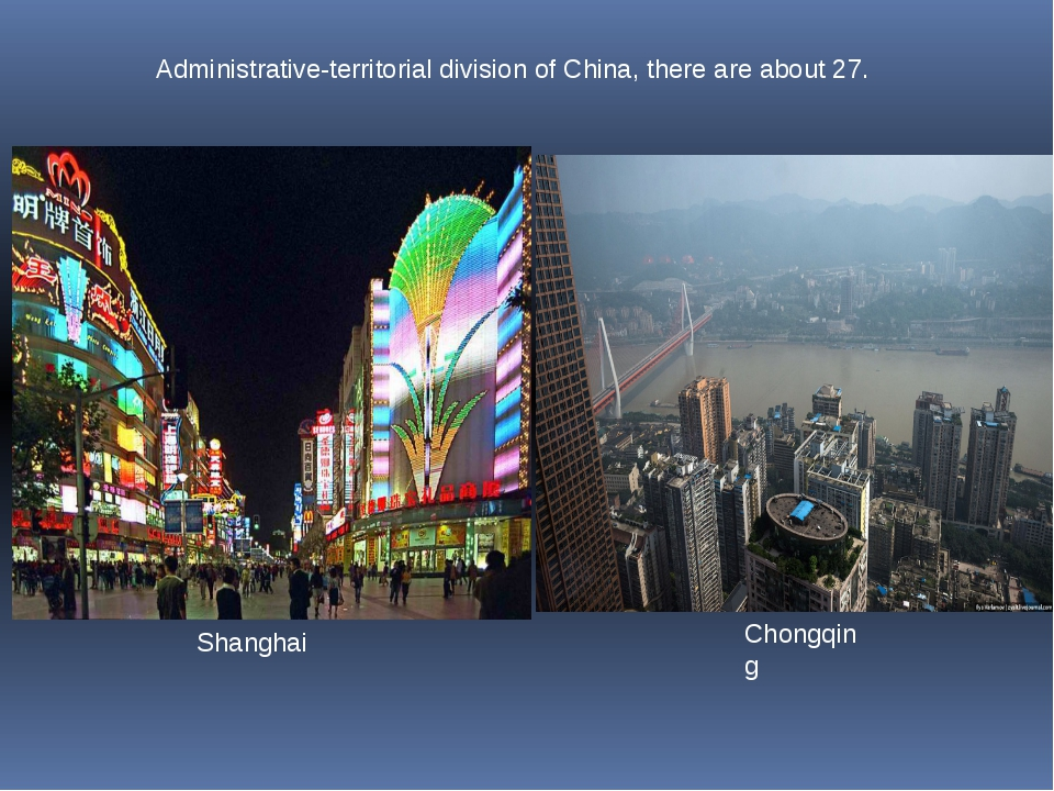 Administrative-territorial division of China, there are about 27. Chongqing S...