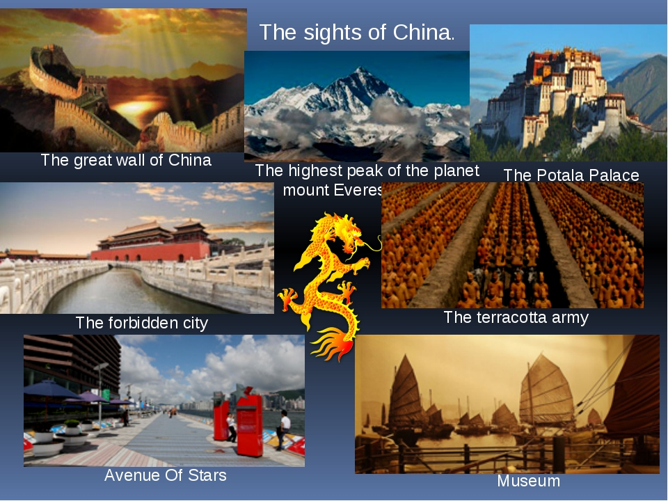 The great wall of China Тhe sights of China. The highest peak of the planet m...