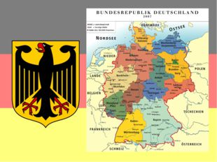 Germany is the eighth largest country in Europe. Located in the heart of the