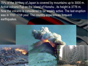 75% of the territory of Japan is covered by mountains up to 3000 m. Active vo