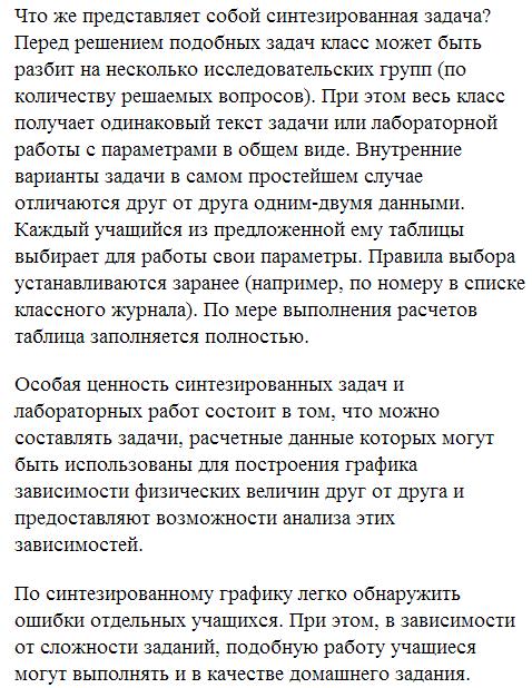 Безымянный8