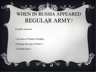 WHEN IN RUSSIA APPEARED REGULAR ARMY? Possible answers: In times of Dmitry Do