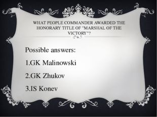 "WHAT PEOPLE COMMANDER AWARDED THE HONORARY TITLE OF ""MARSHAL OF THE VICTORY""?"