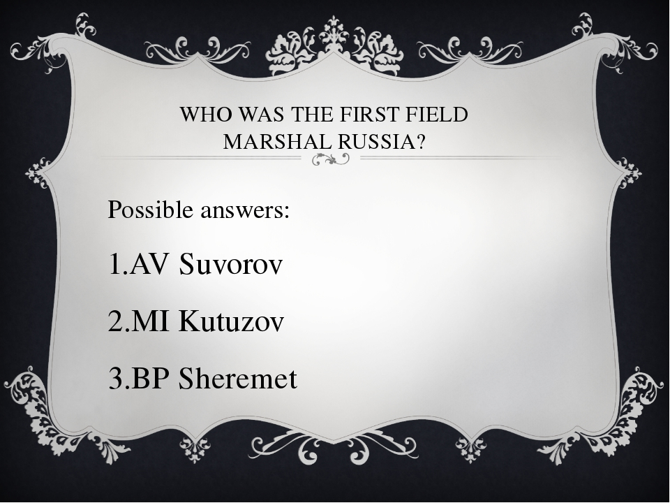 WHO WAS THE FIRST FIELD MARSHAL RUSSIA? Possible answers: AV Suvorov MI Kutuz...