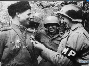 Когда произошла «встреча на Эльбе»? 25 апреля 1945 года