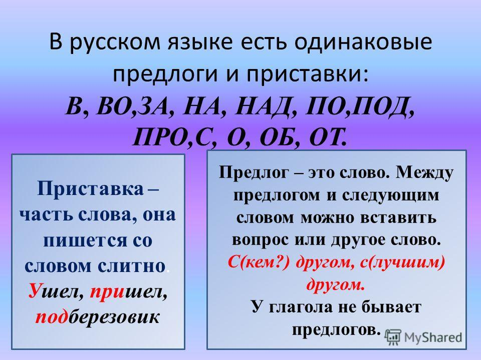 http://www.klass39.ru/wp-content/uploads/2015/07/slide_3.jpg