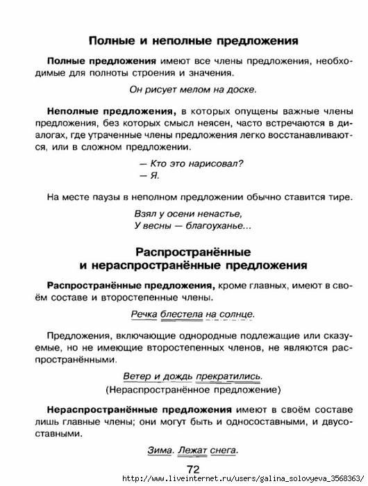 http://img0.liveinternet.ru/images/attach/c/9/107/286/107286070_large_0071.jpg