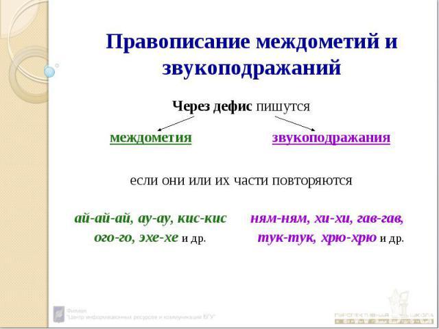 http://fs1.ppt4web.ru/images/17985/102147/640/img4.jpg