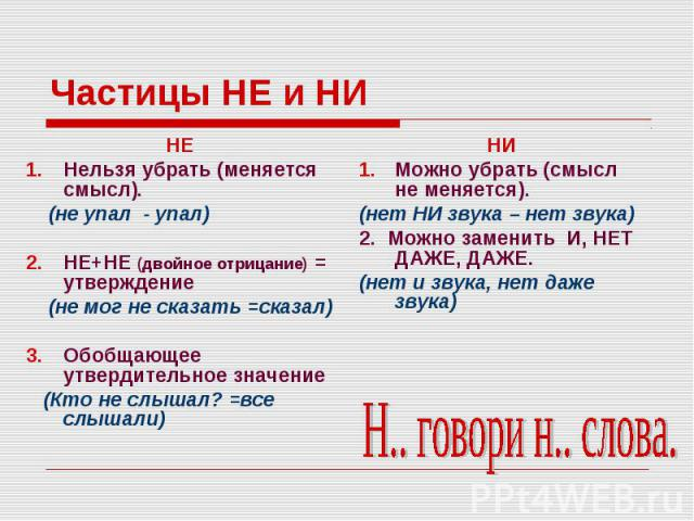 http://fs1.ppt4web.ru/images/287/60979/640/img6.jpg