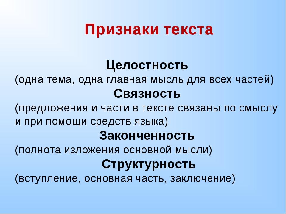 http://fs00.infourok.ru/images/doc/119/140098/img4.jpg