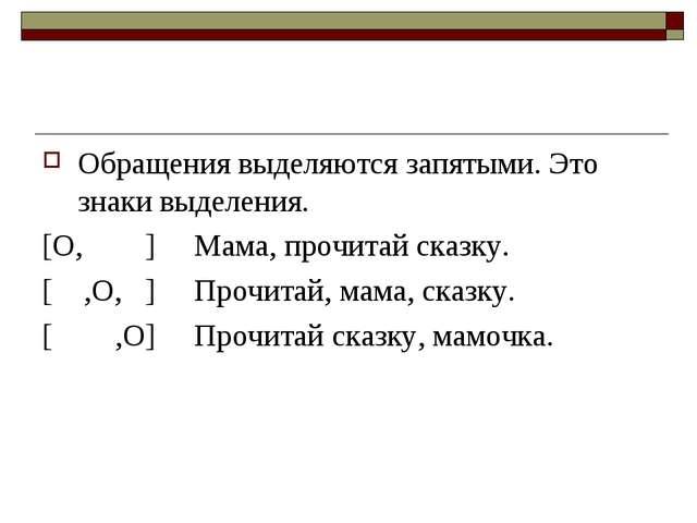http://fs00.infourok.ru/images/doc/104/122945/640/img8.jpg