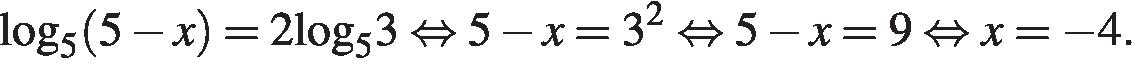 http://reshuege.ru/formula/0c/0ce189f758a2148a1d1d7ab8fccdd4f1p.png
