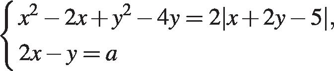 http://reshuege.ru/formula/78/7859d6627dc5f4b4625e2b5cd2efba4dp.png