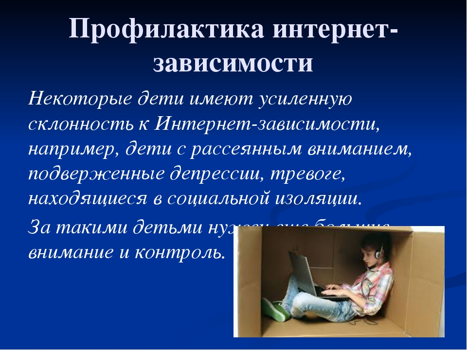 internet dependency Of the 60 people, 32 were deemed problematic and/or high internet users and 28 were low internet users drug-like withdrawal results showed strong associations between internet addiction and depression, some autistic traits, and impulsive and nonconformist behavior.