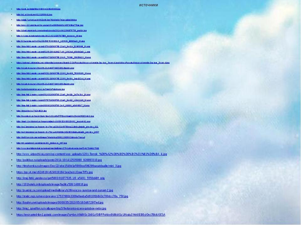 источники http://1nsk.ru/data/foto/0/600/e2e06e5065.jpg http://p1.pichost.me/...