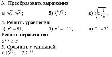 hello_html_69648cab.jpg