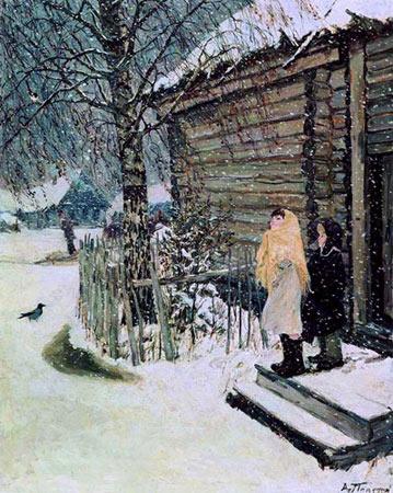 Картина Пластова Первый снег