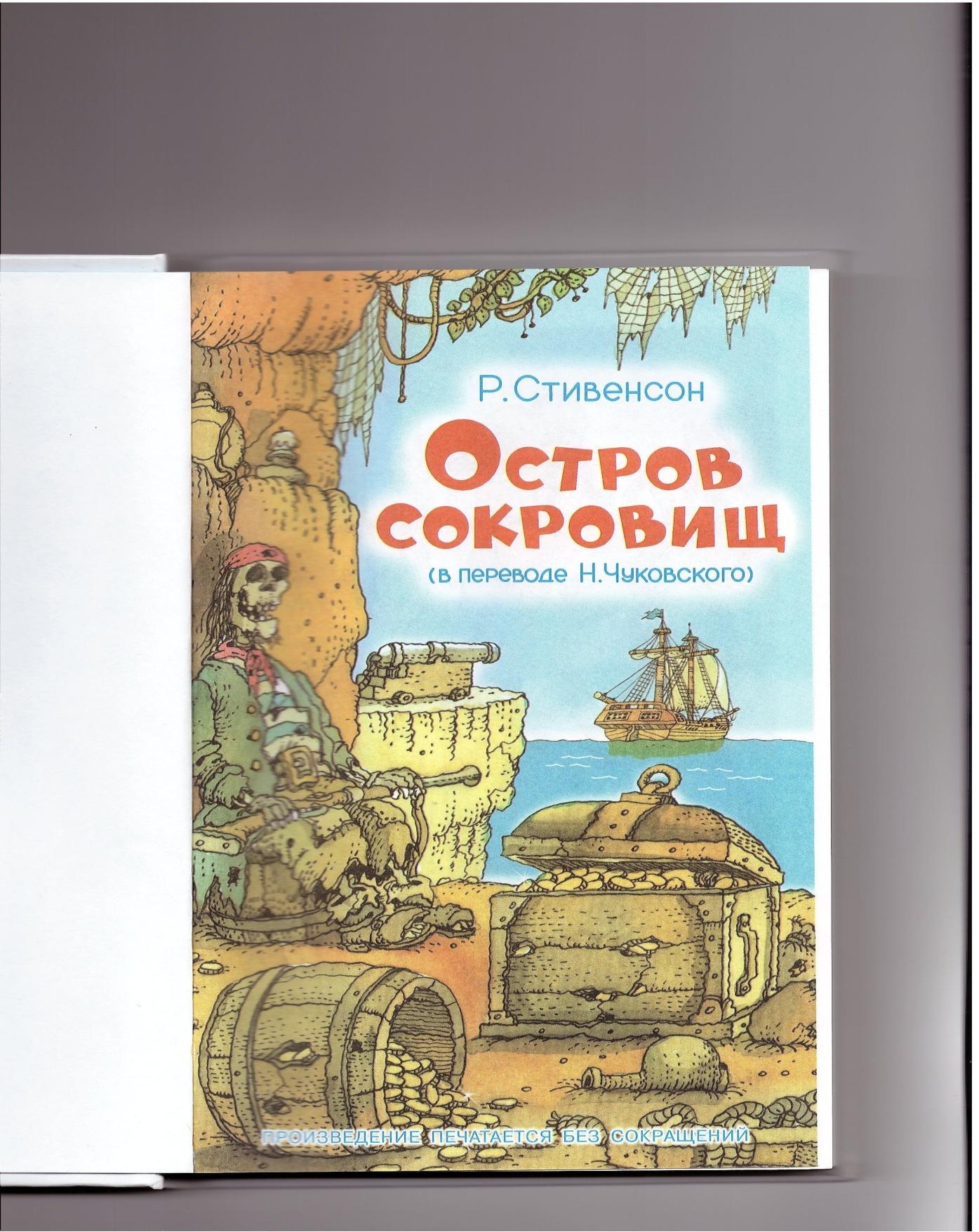 C:\Documents and Settings\Светлана\Рабочий стол\131836.JPG