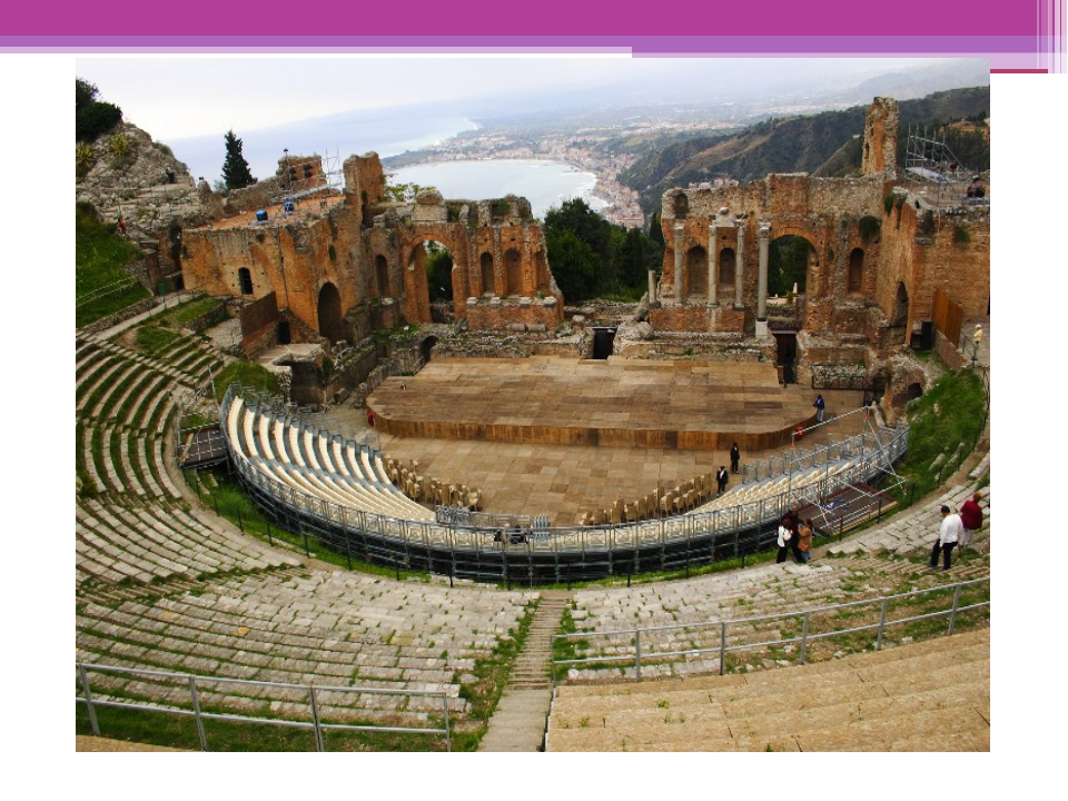Театр древней греции