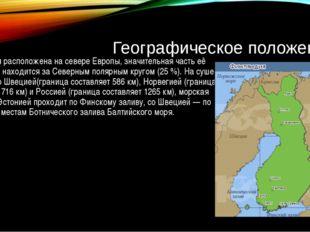 Географическое положение Финляндия расположена на севереЕвропы, значительная