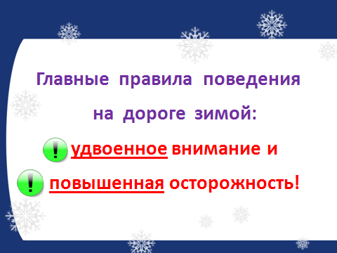 hello_html_2847cad9.png