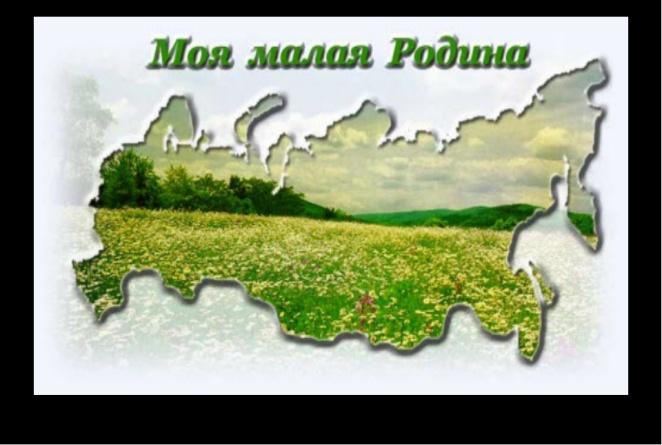 http://fs00.infourok.ru/images/doc/302/302054/1/img3.jpg