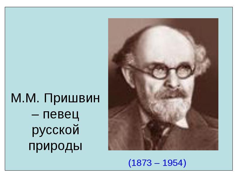 http://uch.znate.ru/tw_files2/urls_6/15/d-14489/img1.jpg